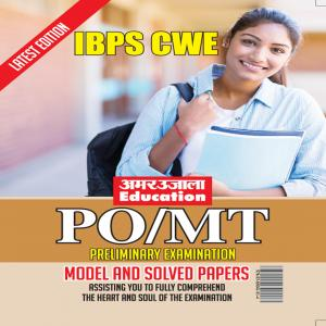 IBPS CWE PO/MT (Pre) Exam Solved & Model Papers (E)