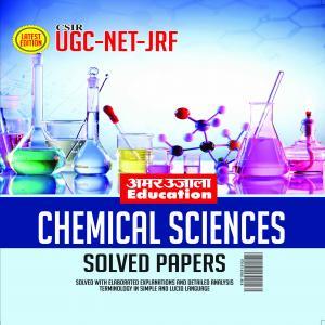 CSIR UGC-NET Chemical Science Model Solved Paper (E)