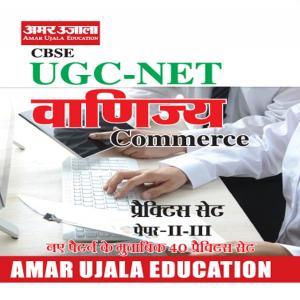 UGC NET Commerce Practice Set
