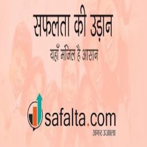 Safalta.com - How to crack IAS exam by Shushil kumar singh