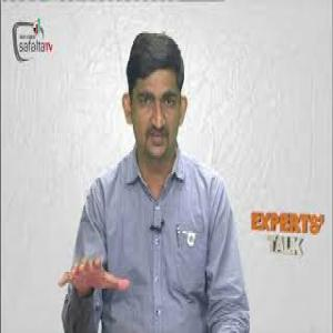 Civil Service Exam's Preparation Tips by Dewashish Upadhyay (PCS)- Episode 1