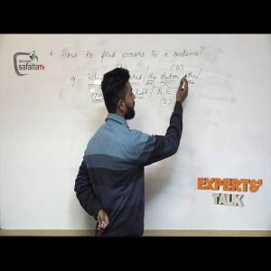 How To Find Errors In Sentence By Aayush Srivastav