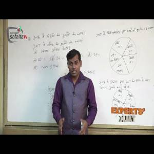 Pie Chart Questions With Example By Suraj Singh Part-2