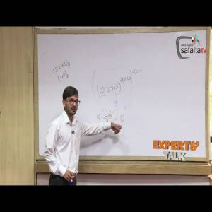 Easy Trick of Cyclicity By Awadesh Kumar