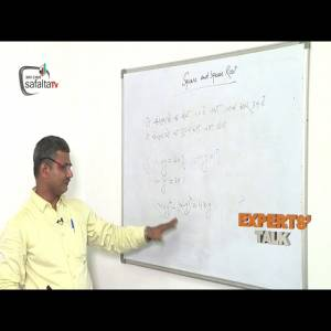 Video on Quantitative Aptitude Tips on Square Root Tips By Rajesh Thakur Part 3