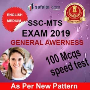 Buy SSC MTS 100 Mcqs General Awareness @ safalta.com