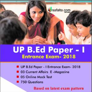 UP B.Ed Mock Test Series - 2018
