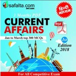 3 months current affairs 2018