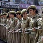 Bihar Police Recruitment 2018 for Excise Sub Inspector Posts
