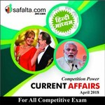 Current Affairs April-2018