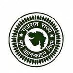 GSRTC Logo