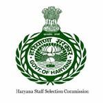HSSC Logo