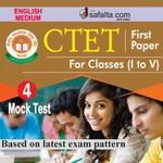 CTET ( I TO V) Mock Test -3 In English