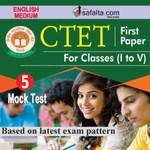 CTET ( I TO V) Mock Test -5 In English