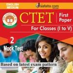 CTET ( I TO V) Mock Test -2 In English