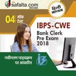 IBPS Clerk Pre Mock Test 4