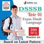 DSSSB Tier-1 Exam Practice Test For Hindi Language