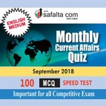 Current Affairs September 2018 - Monthly Quiz In English