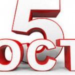 5th october