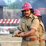 UP Police Fireman