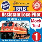 Buy RRB-ALP Mock Test - 1st Edition @ safalta.com