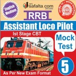 Buy RRB-ALP Mock Test - 5th Edition @ safalta.com