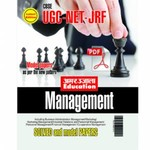 E-Book CBSE UGC NET Management Solved and Model Papers In English