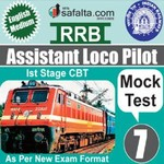 Buy RRB-ALP Mock Test - 07 Edition @ safalta.com