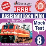Buy RRB-ALP Mock Test - 8th Edition @ safalta.com