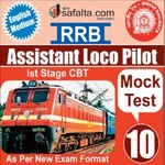 Buy RRB-ALP Mock Test - 10th Edition @ safalta.com