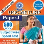 Buy 500 Mcqs Subject Wise Speed Test Series For UGC NET/JRF Exams
