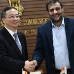 India, China Sign A Protocol To Inspect Fish Meal, Fish Oil Import