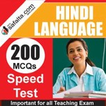 Hindi Language 100 Mcqs Speed Test For All Teaching Exam @ safalta.com