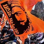 Maharashtra Assembly Passes 16 Percent Reservation For Marathas