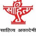 Sahitya Academy 2018 Announced For 24 Writers