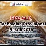 rrb alp result 2019