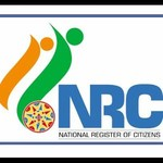 NRC Assam List