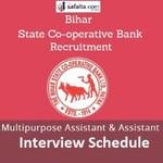 Bihar Bank Interview Schedule 2019