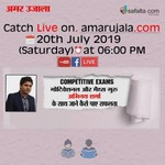 Career Counselling with Maths Subject Expert Abhinay Sharma