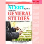NCERT Combined Objective Guide (E)