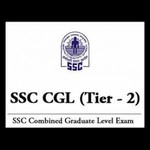 SSC CGL Tier -II 2017 Re-Exam Admit Card Published, Download Now At www.ssconline.nic.in