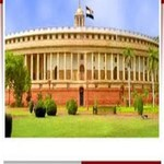 Rajya Sabha Various Post Admit Card 2016