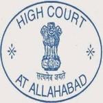 Allahabad High Court RO Admit Card 2016
