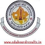 राजस्थान माध्यमिक शिक्षा बोर्ड प्रवेशिका परीक्षा मार्च, 2016
