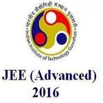 जेईई एडवांस- 2016 परीक्षा परिणाम