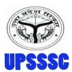 UPSSSC: ग्राम विकास अधिकारी परीक्षा-2016 का परिणाम