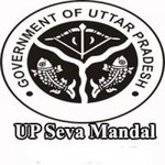 UP Co-operative Institutional Service Board,(UP Sevamandal) Result 2016