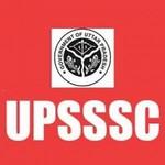 UPSSSC में 3587 ग्राम पंचायत अधिकारियों का Result घोषित