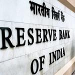 RBI में काम करने का सुनहरा मौका
