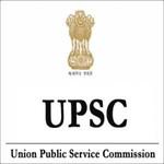 UPSC ने आपके लिए दिया है बढ़िया मौका, इसे जाने न दे हथिया लिजिए